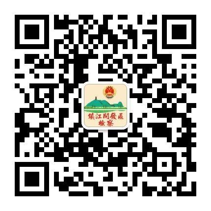 QQ图片20190603102429.jpg